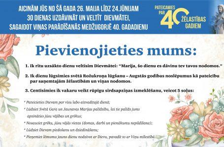 """""""PATEICAMIES PAR 40 ŽĒLASTĪBAS GADIEM"""""""